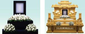 祭壇花1 : 写真下飾り・半角段花1対